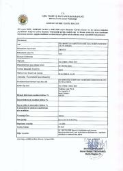 Свидетельство о регистрации на