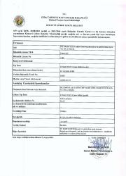 Свидетельство о регистрации на цинковый порошок