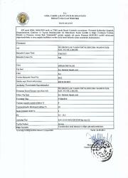 Свидетельство о регистрации на Rich Humix