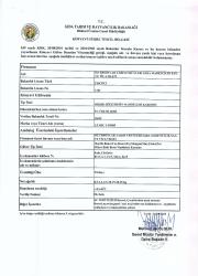 Свидетельство о регистрации на Up Mic Combi